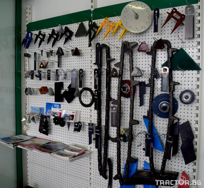 Части за инвентар Ножове и ножчета 0 - Трактор БГ