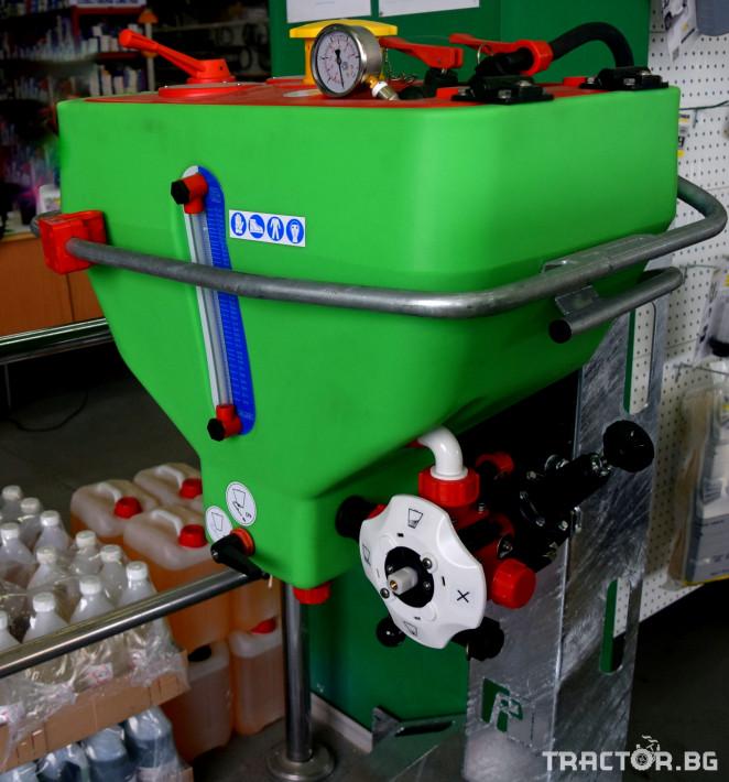 Части за инвентар Миксер 50.l 0C1846DR-Ecoboy 0 - Трактор БГ